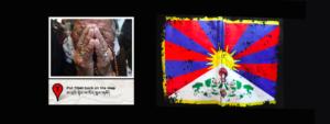 Support tibet