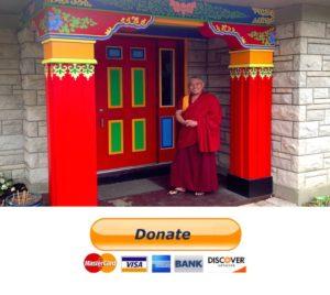 DGCEC Donations