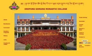 Gomang Monastery Website